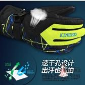 手套 35滑雪手套男女士冬季防水騎行摩托車防寒加絨棉保暖加厚冬天 24色【快速出貨】
