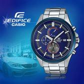 CASIO手錶專賣店 CASIO EDIFICE_EFV-520RR-2A_礦物玻璃_碼錶_不鏽鋼錶帶_男錶