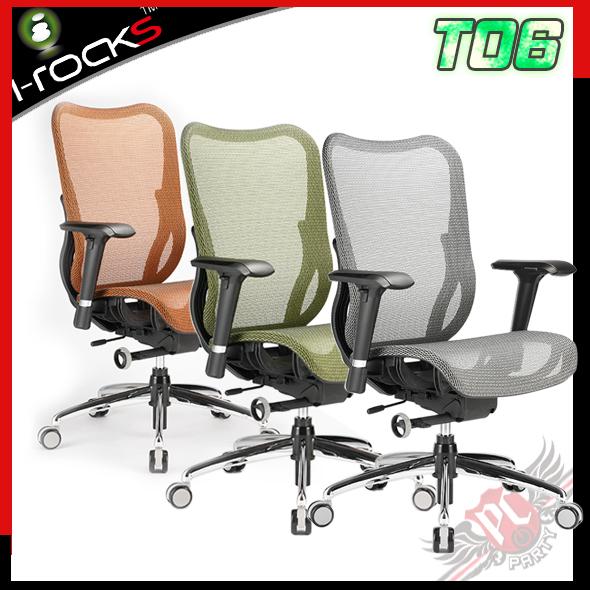 [ PCPARTY ] 艾芮克 I-ROCKS T06 人體工學網椅