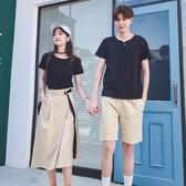情侶裝夏裝2018新款韓版短袖t恤不一樣的氣質女.洋裝套裝