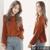 【天母嚴選】慵懶感寬鬆V領針織毛衣(共二色)