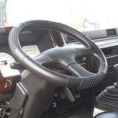 CARBUFF 車痴(大卡車用)柔軟按摩方向盤套(3L半 - 5L) MH-9014