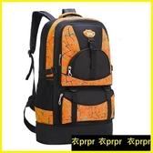 【YPRA】登山包 防水大號背包男旅行雙肩包登山包