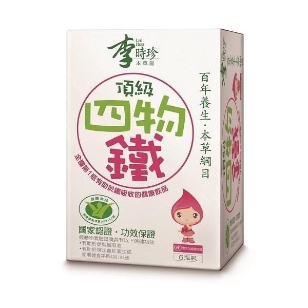 【南紡購物中心】李時珍-頂級四物鐵飲品(6入/盒)