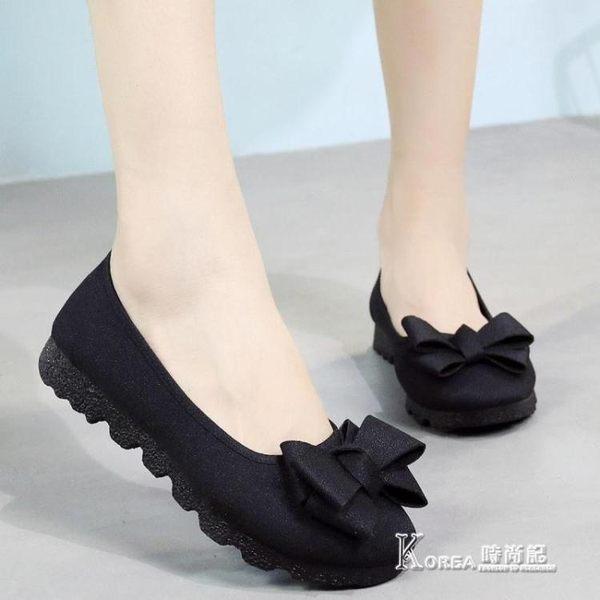 女鞋平底單鞋黑色工作鞋孕婦鞋豆豆鞋41【Korea時尚記】