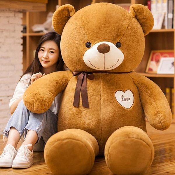 公仔泰迪熊毛絨玩具熊布布熊娃娃抱抱熊大號情人節禮物送女友玩偶 160公分 【樂享旗艦店】liv