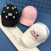 韓版兒童帽子夏季男童透氣棒球帽女童防曬遮陽帽寶寶鴨舌帽網帽滿天星