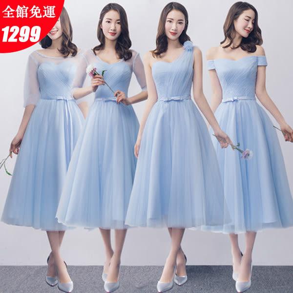 伴娘服 禮服 中長款姐妹團長裙 韓版晚禮服 畢業禮服 藍色伴娘服 小P