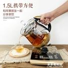 110V伏養生壺多功能煮茶器出口日本美版加拿大留學加厚玻璃熱水壺 果果輕時尚NMS