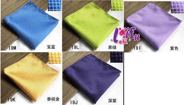 來福*k257銀絲款西裝口袋巾西裝手帕巾,售價89元