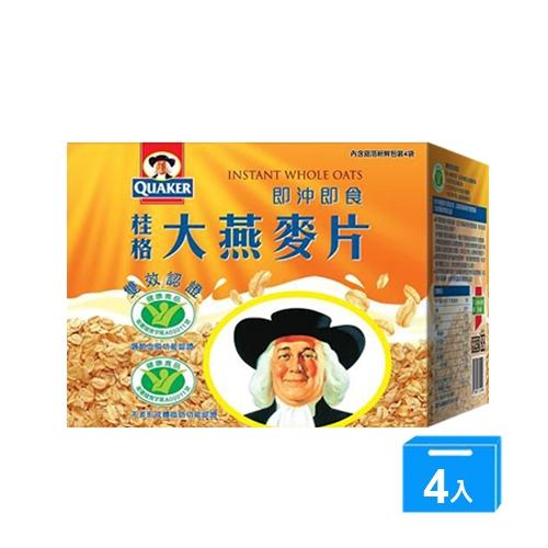 桂格即食大燕麥片2600g*4【愛買】
