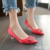 早秋新款歐美紅色婚鞋女結婚鞋子方扣新娘鞋緞面水鉆細跟高跟單鞋 qf6251【小美日記】