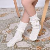 女襪子 運動襪套 加厚保暖秋冬毛線襪針織保暖麻花瑜珈防滑地板襪子【多多鞋包店】ps1597