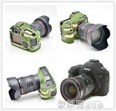 相機保護套 佳能5d3/77d保護套5D4/80D6D/70D/700D硅膠套佳能單反相機硅膠套 歐萊爾藝術館