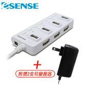 Esense 擴充戰士升級版 7-PORT USB2.0 HUB-2A-白