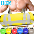 10KG重訓沙袋Power Bag終極10公斤負重沙包袋重訓核心肌群肌耐力.運動健身器材.推薦哪裡買ptt