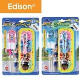 韓國 Edison愛迪生 不鏽鋼兒童湯筷餐具組/學習筷-藍/粉 (右手專用)(適用於2歲以上)