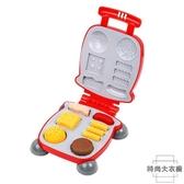 彩泥兒童橡皮泥無毒太空超輕黏土漢堡機玩具【時尚大衣櫥】