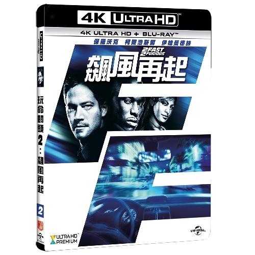 玩命關頭2:飆風再起 (UHD+BD)2 Fast 2 Furious (UHD+BD)