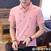 夏季純棉男士短袖T恤翻領POLO衫休閒潮流寬鬆半袖體恤潮牌衣服丅X   (橙子精品)