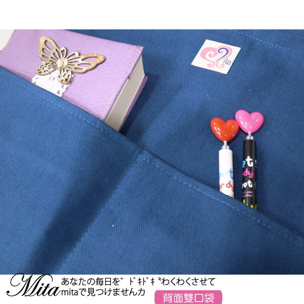 *Mita*MI-0449沙漠之花 手提包 肩背包 帆布拼接包