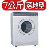Panasonic國際牌【NH-70Y】7公斤落地型乾衣機