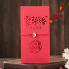 結婚婚慶用品紅包創意