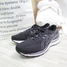 ASICS GEL-KAYANO 28 男款 2E寬楦 慢跑鞋 高支撐 1011B188003 黑【iSport愛運動】