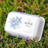 【青菜笠】雞蛋環保植栽盒-琉璃苣
