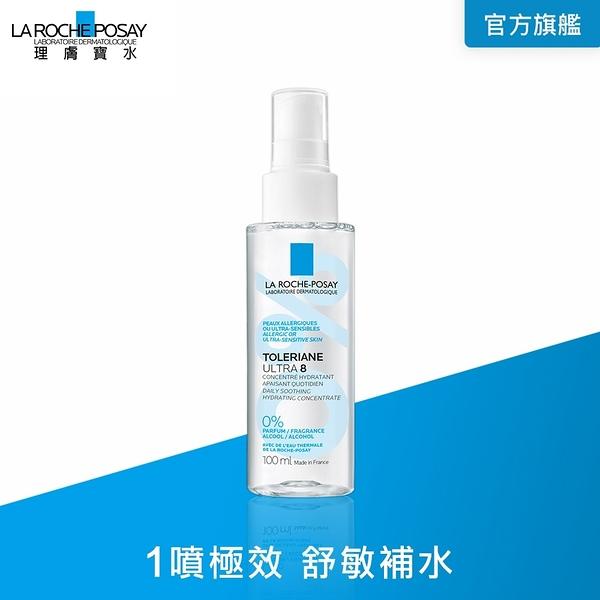 理膚寶水 多容安8效舒敏保濕噴霧100ml(安心水精華) 舒敏保濕
