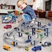 軌道玩具城市警察系列合金電動軌道車賽車停車場跑道汽車高速玩具兒童男孩XW 快速出貨