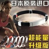 防靜電手環消除靜電手環去除人體靜電手環手鏈有線無線腕帶繩運動 交換禮物