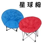 星球椅1入-A29109藍