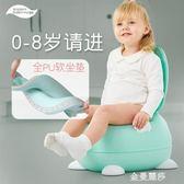 坐便器 兒童坐便器女寶寶小馬桶便盆馬桶圈男嬰幼兒小孩尿盆加大號馬桶墊HM 金曼麗莎