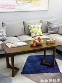茶几 茶几簡約客廳日式創意多功能休閒桌現代歐小戶型茶桌 MKS 微微家飾