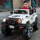遙控電動車 搖擺車 四輪玩具遙控汽車可坐人大人寶寶四驅越野車雙人jy【快速出貨免運八折】