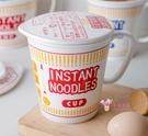 泡麵碗 陶瓷泡麵碗日式學生宿舍創意帶蓋大碗喝粥碗泡早餐麥片杯 2款