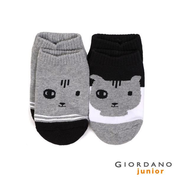 【GIORDANO】童裝可愛動物造型撞色短襪(兩雙入) - 06 灰/白x黑