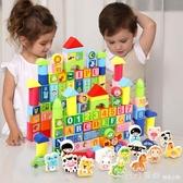 幼兒童積木益智力玩具女孩男孩寶寶1-2一3歲5多功能6木頭拼裝早教 俏girl