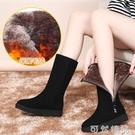雪地靴女中筒冬季保暖加絨加厚防水防滑平底靴子女新款大棉鞋 可然精品