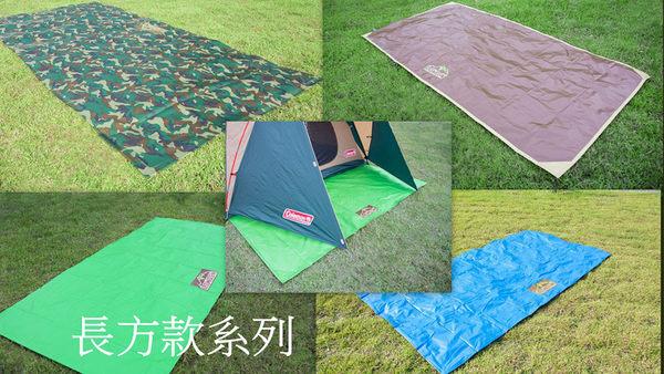LOWDEN 300*150 前庭延伸地墊/野餐墊(兩用地墊)(多功能地布)(果綠色) 露營 地墊 地布