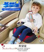 兒童安全座椅增高墊3-12歲周歲寶寶汽車用車載簡易坐墊 全店88折特惠