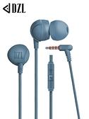 有線耳機DZL入耳式重低音有線小米耳機通用男女L彎型游戲吃雞耳麥 雲朵