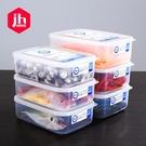 進口冰箱保鮮盒套裝塑料微波爐飯盒小號餃子盒冰箱收納盒