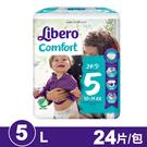 麗貝樂 Libero 嬰兒紙尿褲5號(L) 24片/包 專品藥局【2009295】