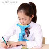 防坐姿矯正器小學生兒童寫字架糾正姿勢視力保護器視架 「繽紛創意家居」