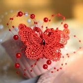 髮帶鑲鑽(任兩件)-時尚爆款經典蝴蝶生日情人節禮物女頭飾2色73ex17[時尚巴黎]