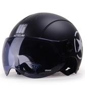 電動摩托車頭盔男夏季電瓶安全帽女半盔四季輕便式防曬夏天