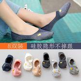 船襪 襪子女短襪純棉淺口韓版可愛薄款女士隱形襪硅膠防滑船襪   蜜拉貝爾
