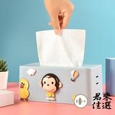 卡通猴子面紙盒抽紙紙巾盒客廳餐巾紙桌面紙巾收納盒【君來佳選】